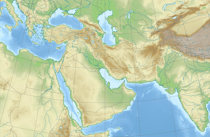 Middle East 6th Grade World Studies